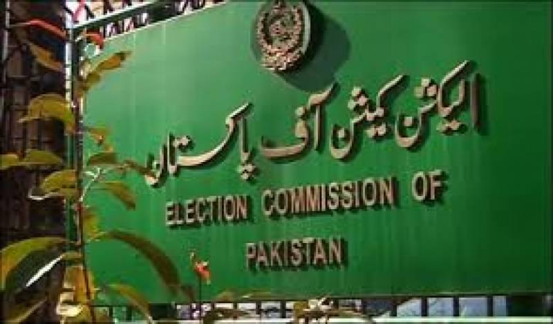 این اے 120 لاہورضمنی انتخاب'کاغذات نامزدگی جمع کرانے کا عمل شروع