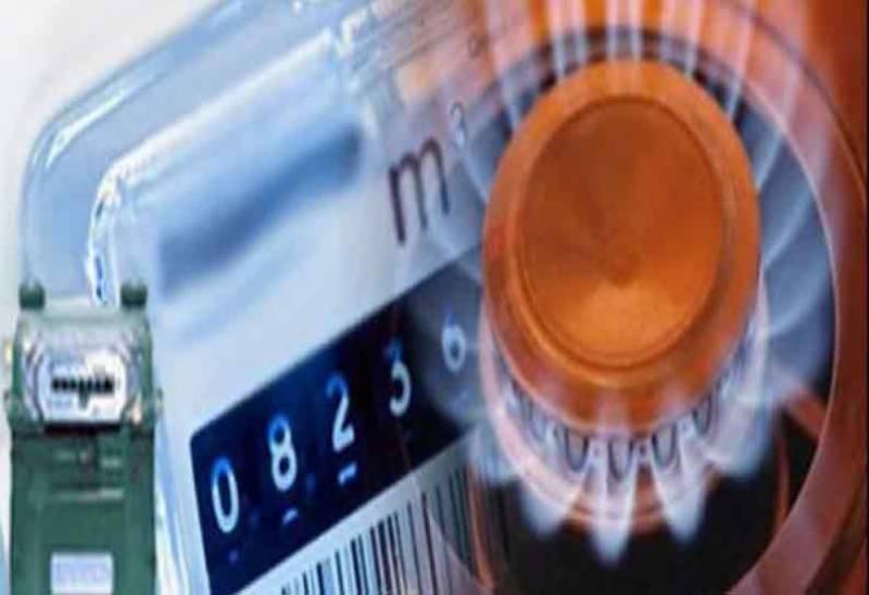 سوئی سدرن گیس کمپنی نے 1 لاکھ صارفین کو اضافی بلز بھیج دیئے