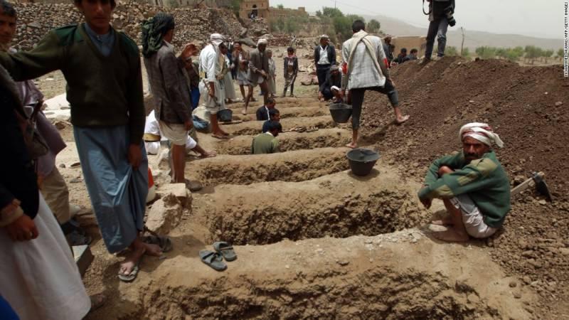 یمن،شرپسند حوثی باغیوں کے ہاتھوں یمن میں قبریں بھی غیر محفوظ