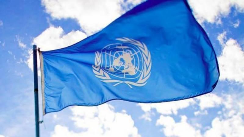 2 کروڑ افراد کوفاقہ کشی کا خطرہ درپیش: اقوام متحدہ