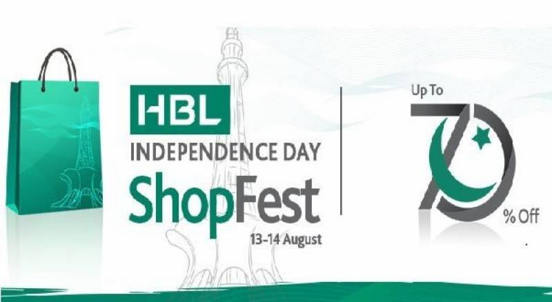 HBLاور Daraz.pk کا یوم آزادی ساتھ منانے کا اعلان