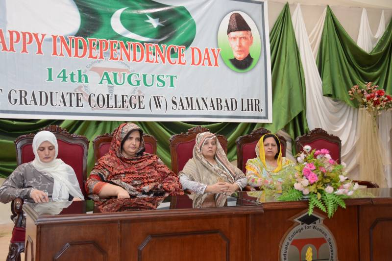 گورنمنٹ پوسٹ گریجویٹ کالج برائے خواتین سمن آبادمیں مقابلہ حسن قرات ونعت