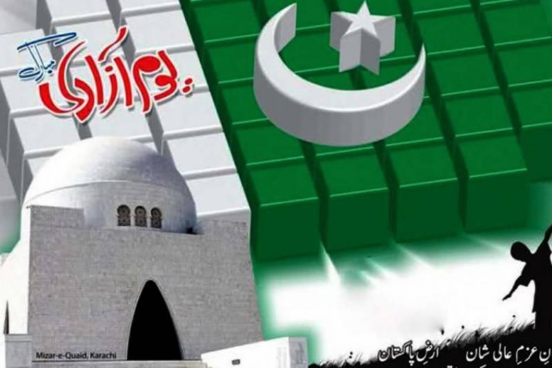 کراچی میں جشن آزادی کی تیاریاں عروج پر، شہر کو قومی پرچم اور جھنڈیوں سے سجا دیا گیا