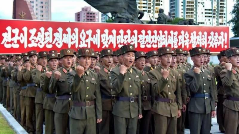 شمالی کوریا نے امریکی فوجی اڈے پر میزائل حملے کا منصوبہ بنا لیا