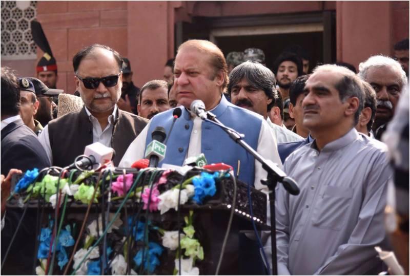 توہین عدالت کیس، لاہور ہائیکورٹ کا نواز شریف اور وفاقی وزراء کو نوٹس جاری