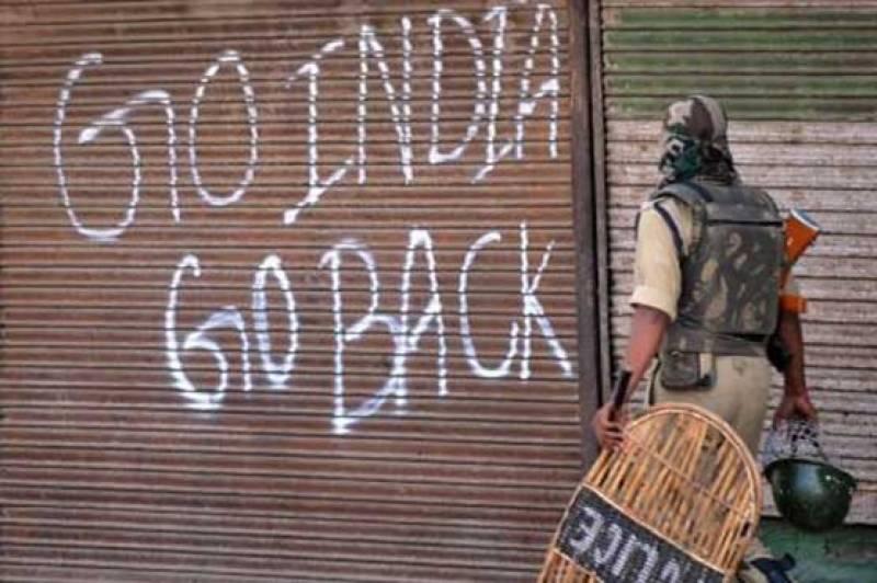 سیاحتی میلہ بھارت کے خلاف یوم سیاہ کی بڑی ریلی میں تبدیل ہو گیا