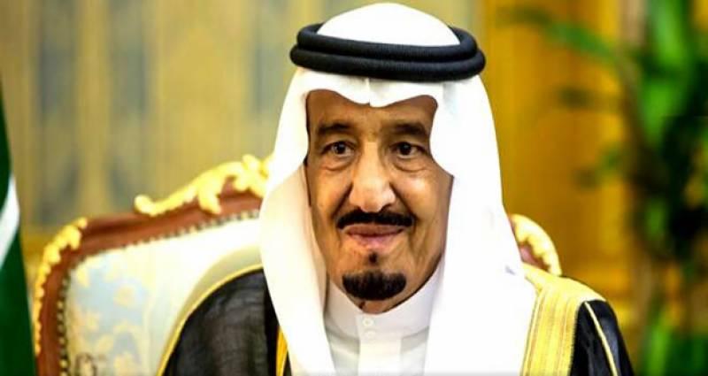 سعودی شاہ سلمان کاقطری عازمین حج کیلئے سرحدکھولنےکاحکم،سعودی میڈیا