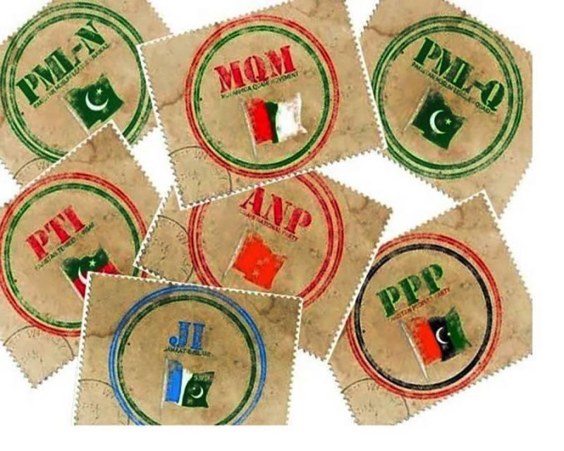 الیکشن کمیشن نے سیاسی جماعتوں کی تازہ ترین فہرست جاری کردی