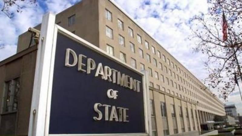 امریکی شہریوں کو ایران کے سفر سے گریز کرنے کی ہدایت