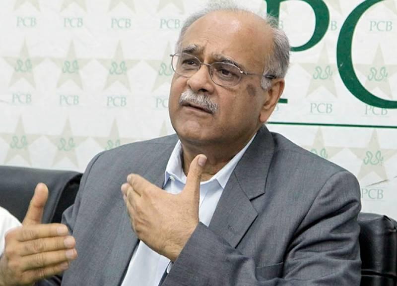 پاکستان میں انٹرنیشنل کرکٹ کی بحالی خوش آئند ہے: احسن اقبال