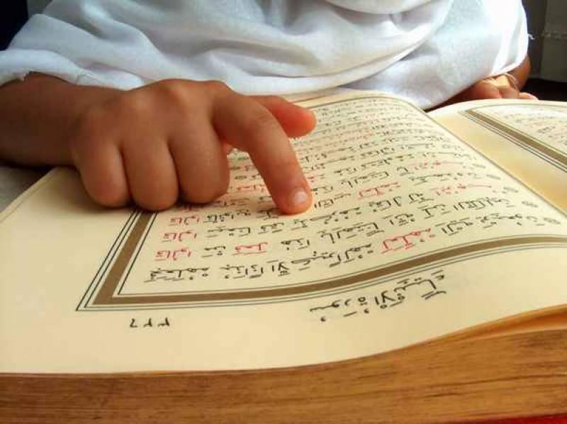 تمام تعلیمی اداروں میں قرآن پاک کی لازمی تعلیم کا بل اتفاق رائے سے منظور