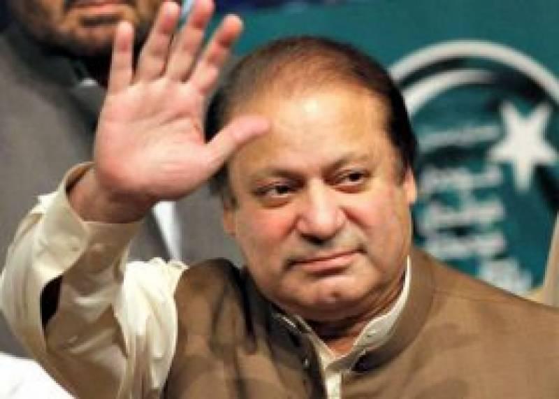سابق وزیر اعظم نواز شریف 48 گھنٹوں میں لندن روانہ ہو سکتے ہیں, ذرائع