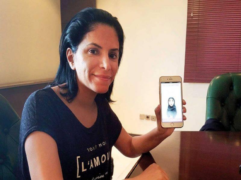 سعودی خواتین کیلئے سمارٹ فون کی انوکھی ایپ متعارف