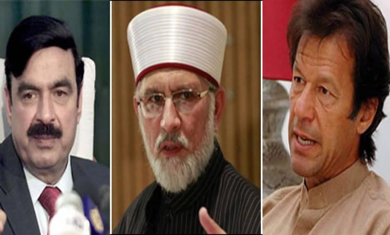 عمران خان، شیخ رشید اور طاہر القادری کی نااہلی کی درخواست خارج