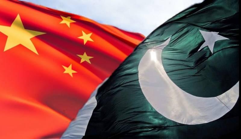 پاکستان کے ساتھ دوستی کو مضبوط کیا جائے گا،چین