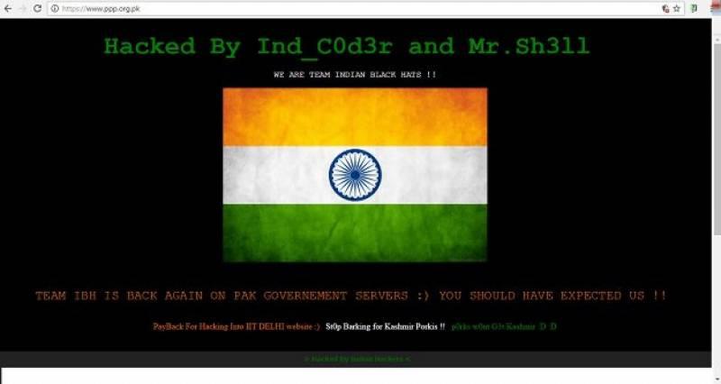 بھارتی ہیکرز نے کشمیر میڈیا سروس کی ویب سائٹ ہیک کرلی
