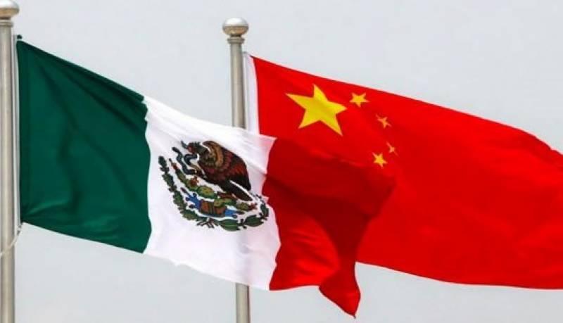 میکسیکو چین کے ساتھ تجارتی تعلقات کو فروغ دینے کیلئے کوشاں