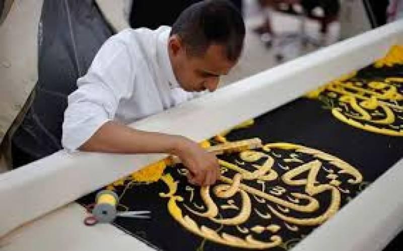شاہ سلمان نے غلاف کعبہ تیار کرنے کیلئے نئی نسل کی تربیت دینے کا منصوبہ بنا لیا