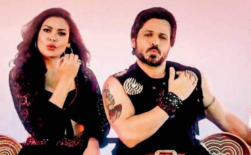 عمران ہا شمی کی فلم