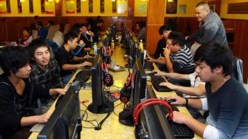 چین میں آن لائن فحش فوٹو گرافی اور فلموں کی بندش کے لئے سخت اقدامات