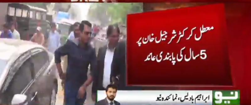 اسپاٹ فکسنگ میں شرجیل خان پر پانچ سال کی پابندی عائد کر دی گئی