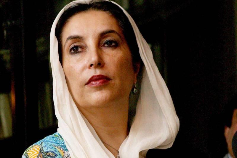 بینظیر قتل کیس کی پیروی صحیح سے نہیں کی گئی ، ناہید خان