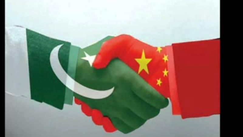 چین اور پاکستان دوسرے ممالک کے ساتھ مل کر دہشت گردی کے خاتمے کے لیے خواہاں، ہو چیانگ