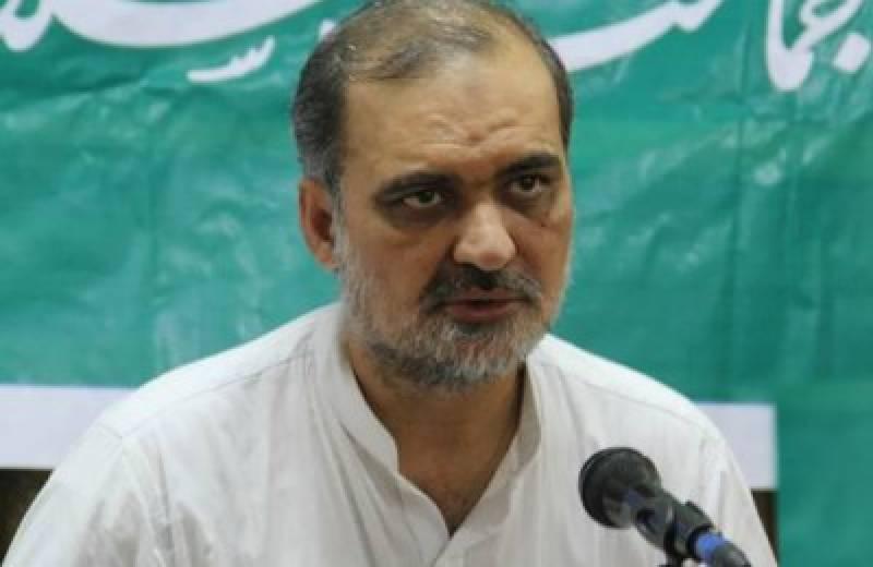 روہنگیا مسلمانوں پر مظالم بند کرانے کے لیے عالمی دباو ضروری ہے: حافظ نعیم الرحمن