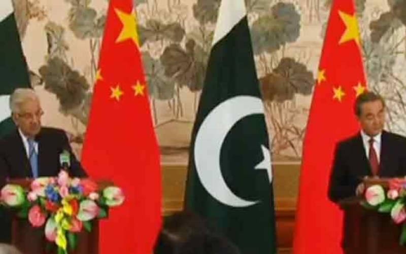 دہشت گردی کیخلاف جنگ میں پاکستان کی مکمل حمایت کرتے ہیں، چین کا اعلان