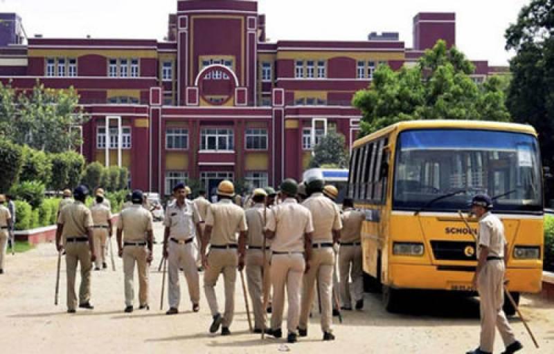 طالبعلم کا سکول میں قتل ،17دن بعدباقیات مل گئیں