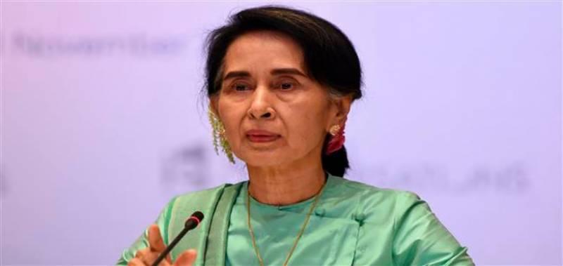 آنگ سان سوچی جنرل اسمبلی کے اجلاس میں شرکت کیلئے نہ آئیں : اقوام متحدہ