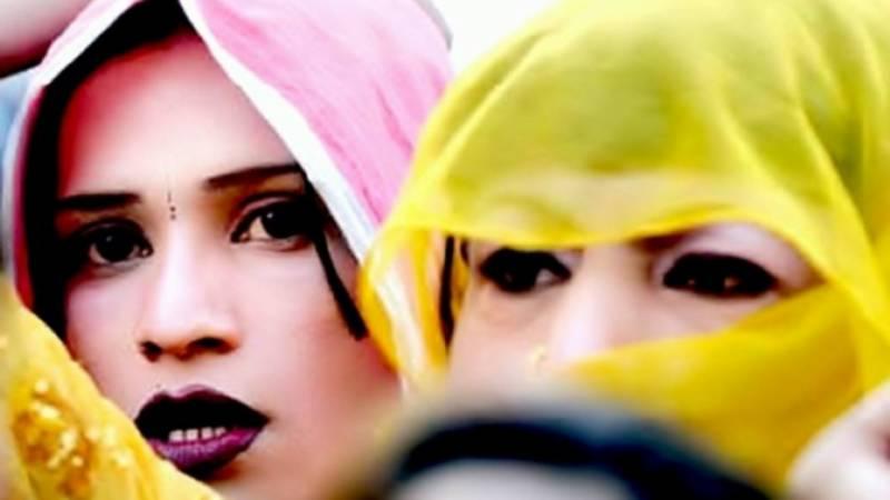 خواجہ سرا کو جنسی طور پر ہراساں کرنے پر پولیس اہلکار معطل