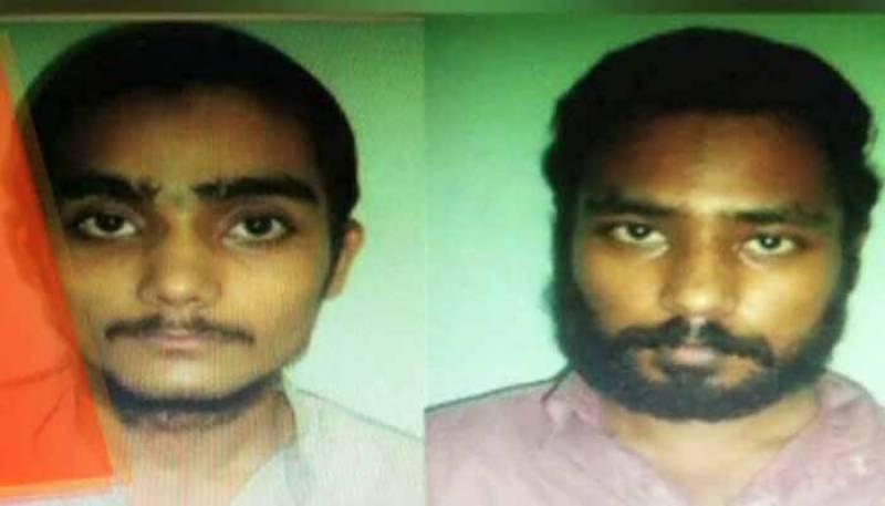 کراچی :سینٹرل جیل سے فرار دہشتگرد افغانستان پہنچ گئے
