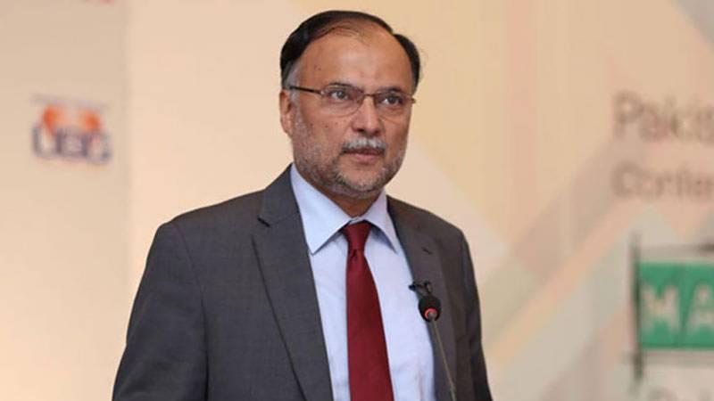 پاکستان افغانستان میں امن کاخواہشمند ہے، احسن اقبال