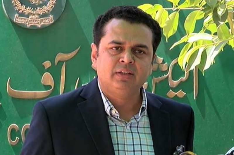 'اپیل کا حق دہشتگرد کو بھی ملتا ہے مگر وزیراعظم پاکستان کو نہیں ملا'