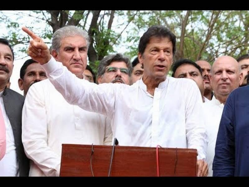 الیکشن کمیشن کو کس نے اختیار دیا کہ توہین عدالت پر طلب کرے، عمران خان