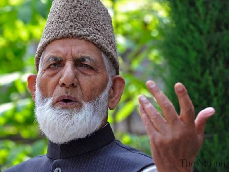 انڈیا کشمیری عوام کو اندھا اور معذور بنانے میں مصروف ہے : سید علی گیلانی