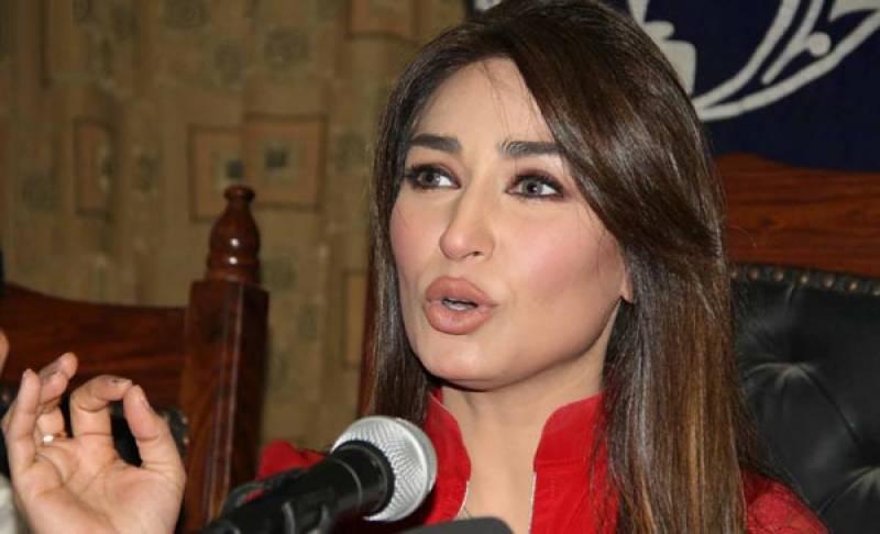 شادی کے بعد حقیقی زندگی انجوائے کر رہی ہوں، ریما خان