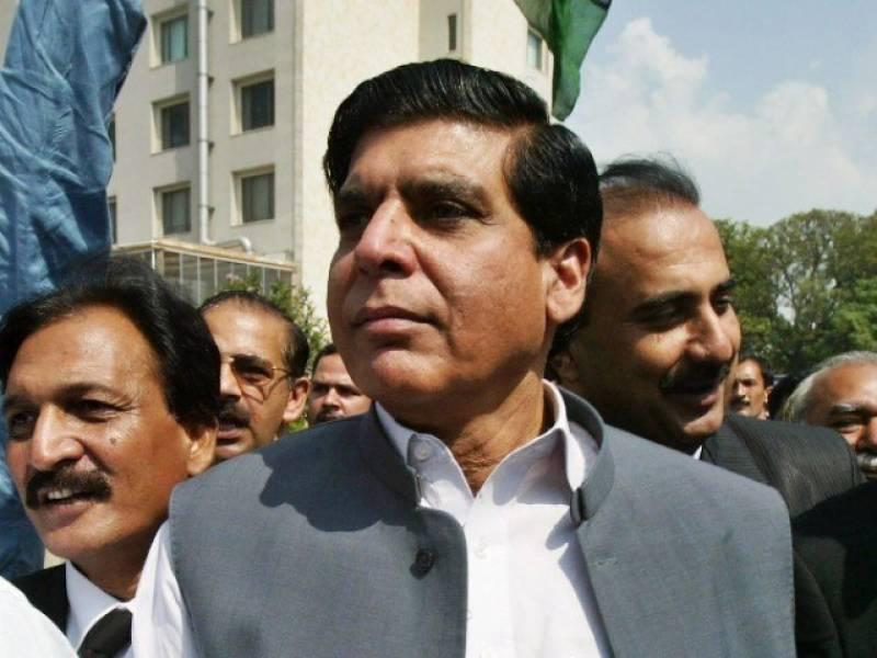 سابق وزیراعظم راجہ پرویز اشرف پر فرد جرم عائد