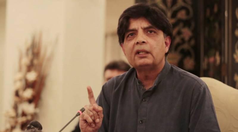 وزیر اعظم گھر کو درست ضرور کریں مگر پاکستان کو تماشہ نہ بنائیں : چوہدری نثار