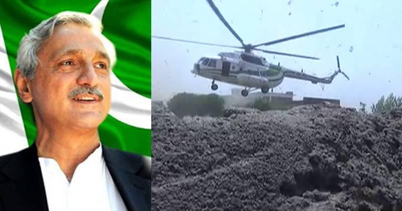 تحریک انصاف کے رہنما جہانگیر ترین بال بال بچ گئے