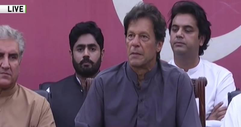 عمران خان نےعام انتخابات کا مطالبہ کر دیا