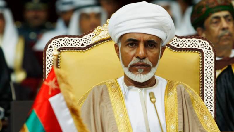 سعودی عرب پر تنقید، بھارتی عالم دین اومان سے بے دخل
