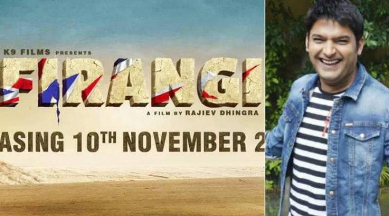 """کپل شرماکی دوسری فلم """"فرنگی """" کا پوسٹر جاری"""