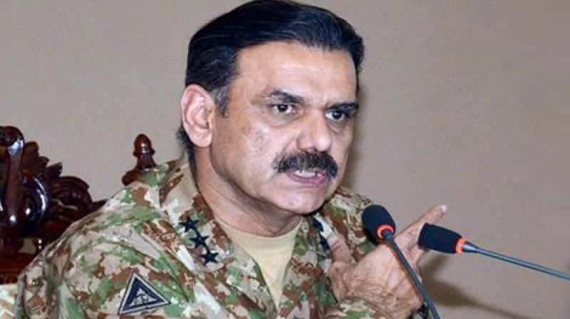 لیفٹیننٹ جنرل عاصم سلیم باجوہ کمانڈر سدرن کمانڈ تعینات