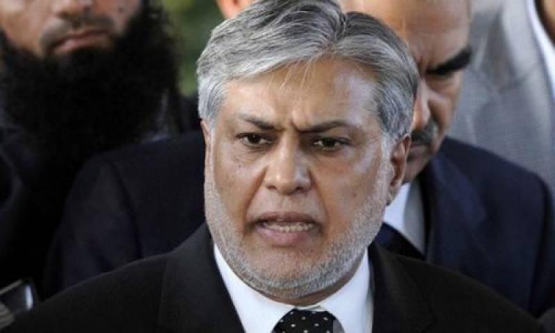 وزیر خزانہ اسحاق ڈار سے جبری استعفیٰ کی قرار داد پنجاب اسمبلی میں جمع
