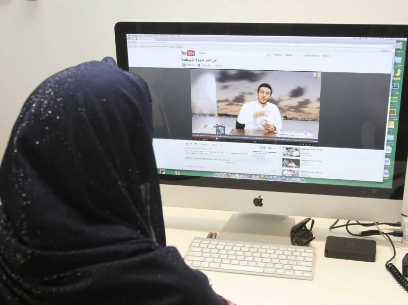 سعودی عرب میں رائے عامہ کو گمراہ کرنے کی سرگرمیوں میں ملوث 22 افراد گرفتار