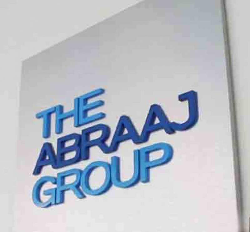 ابراج گروپ پاکستان کے ملٹی پلیکس میں سرمایہ کاری کرے گا