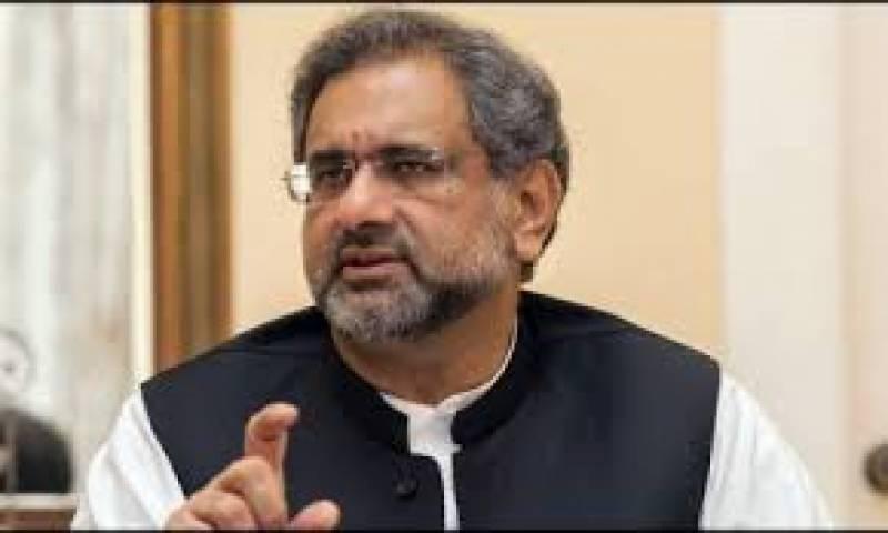 ہم کوئی عام ملک نہیں ایٹمی طاقت ہیں: شاہد خاقان عباسی