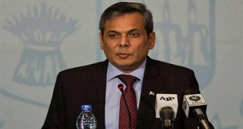 پاکستان نے امریکی جنرل ڈنفرڈ کے بیان کو مسترد کر دیا